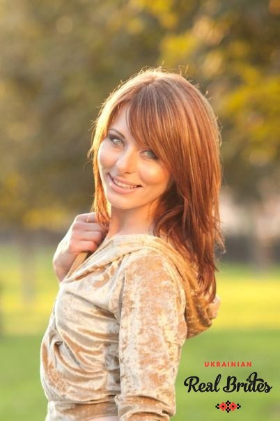 Photo gallery №13 Ukrainian women Inna