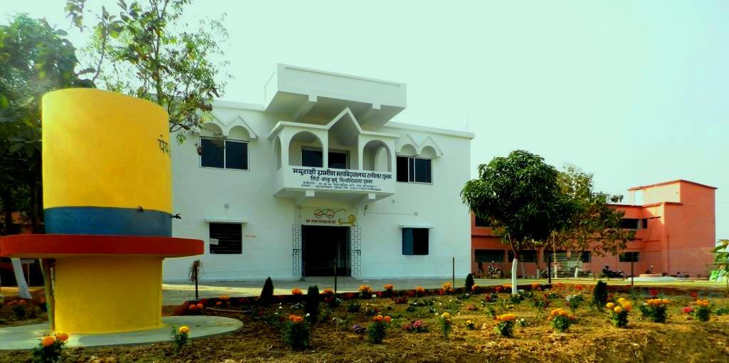 M.G. College, Dumka