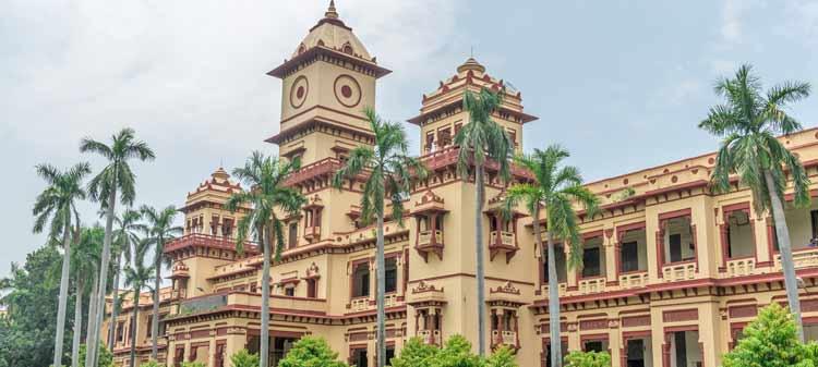 Banaras Hindu University Image