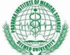 Rural Medical College, Loni