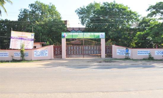 Condavru Kandaswami Naidu College, Cuddalore