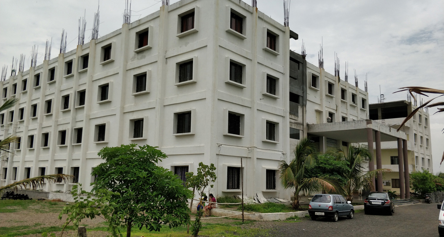Nanded Rural Dental College and Research Center, Nanded Image