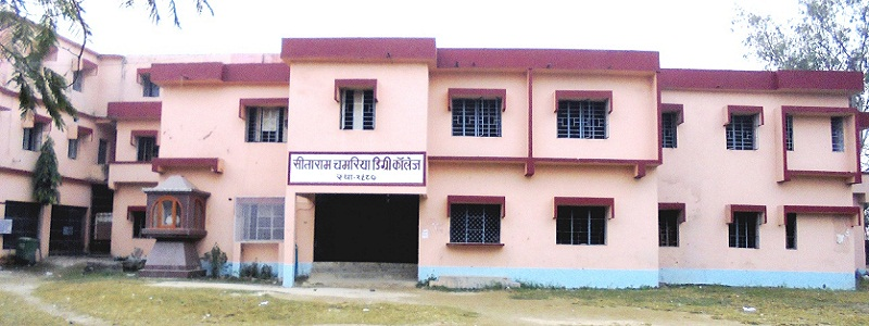 Sita Ram Chamaria Degree College, Katihar Image
