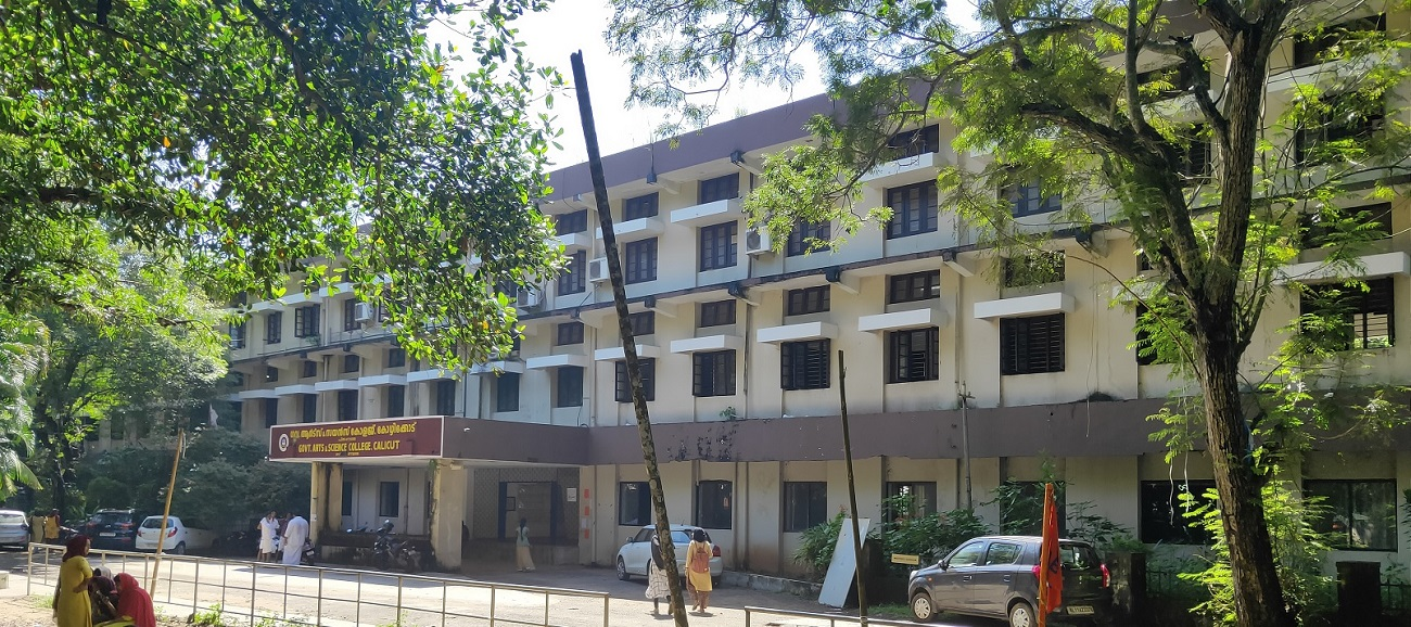 Government Arts and science, Kozhikode