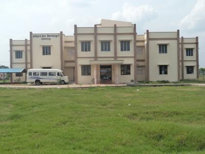 Tamil Nadu Government Music College, Thanjavur