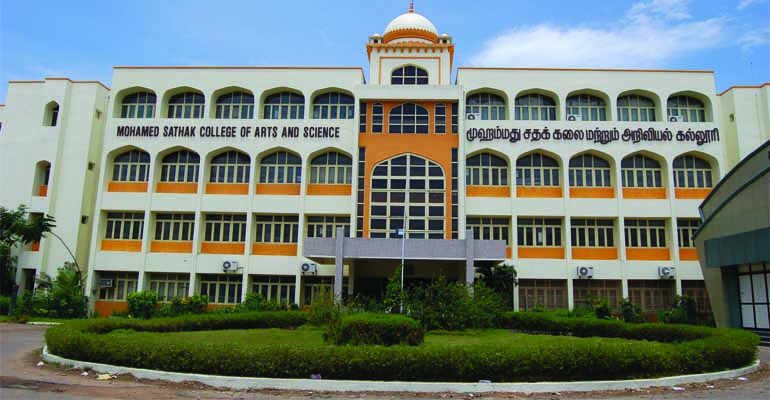 Mohamed Sathak College Of Arts And Science Image