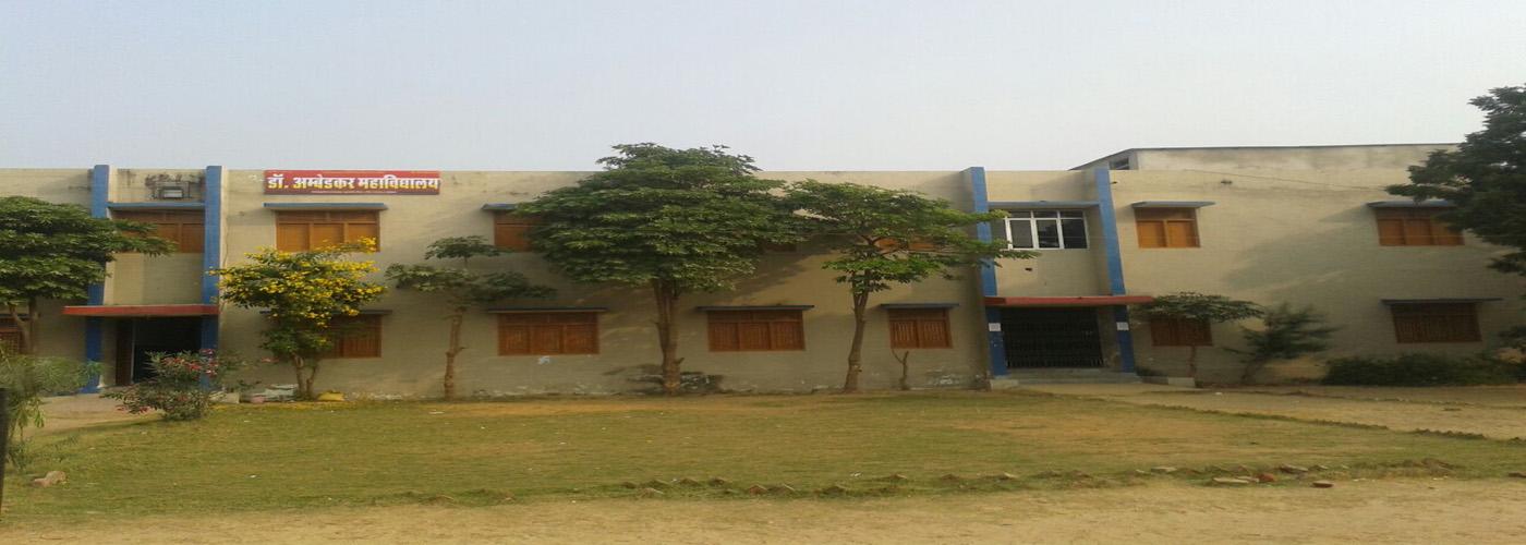 Dr. Ambedkar College