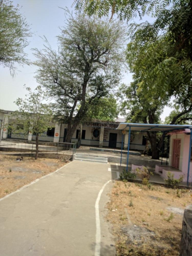 Government College, Pindwara