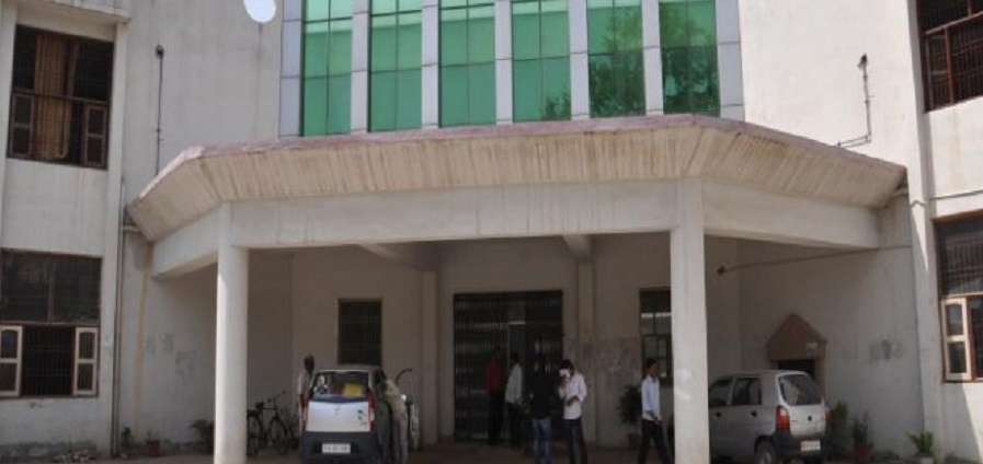 Goswami Ganesh Dutta Sanatan Dharma College, Palwal