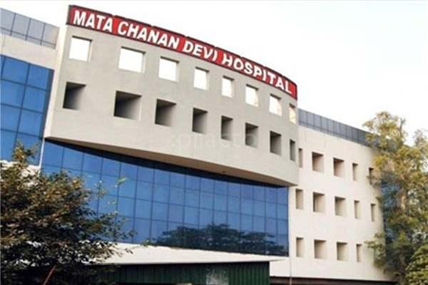 Mata Chanan Devi Hospital, New Delhi Image