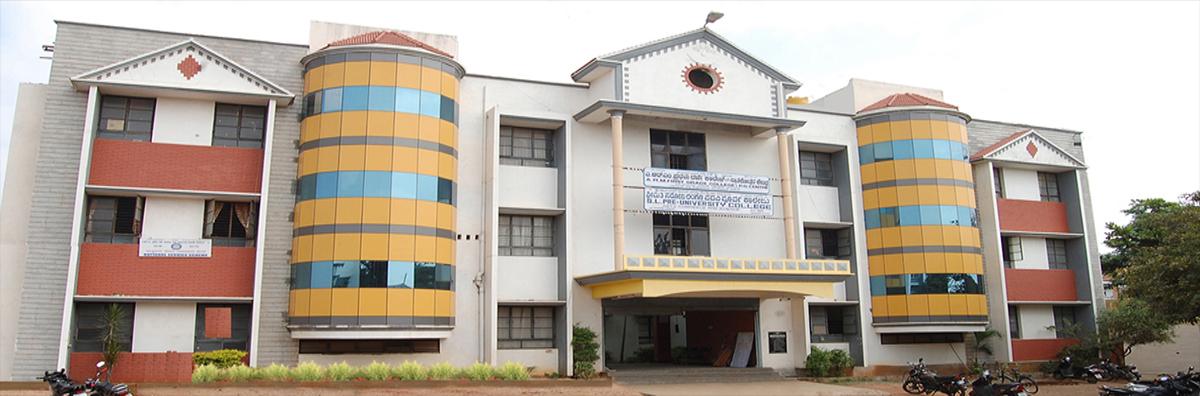 Anekondada Revakla Mahadevappa First Grade College, Davangere