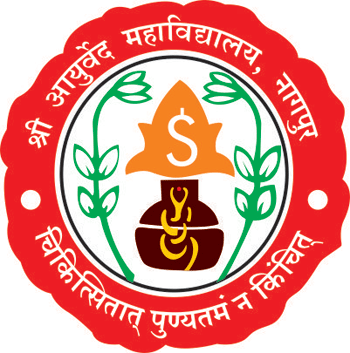 Shri Ayurved Mahavidyalaya, Nagpur