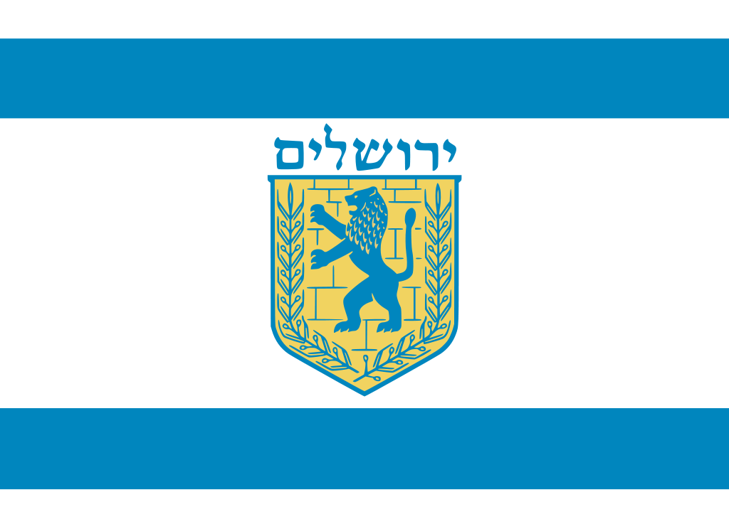 Bandera de Jerusalén