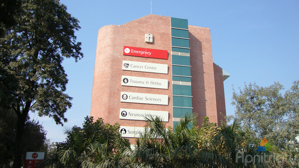 Max Super Specialty Hospital, Mohali Image