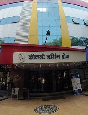 Dwarika Sangamnerkar Institute Of Nursing Image