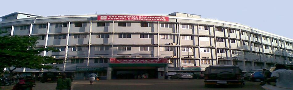 College of Nursing, E M S Memorial Co-Operative Hosp and Research Centre Image