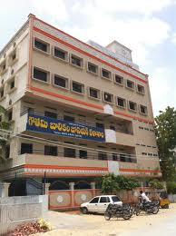 Gowthami College Of Nursing, Hyderabad Image