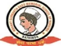 Mahant Gurbanta Dass Memorial School Of Nursing, Bathinda