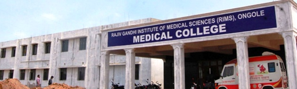 Rajiv Gandhi Institute of Medical Sciences, Ongole
