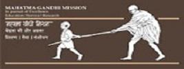 M G M Institute Of Nursing Education, Aurangabad
