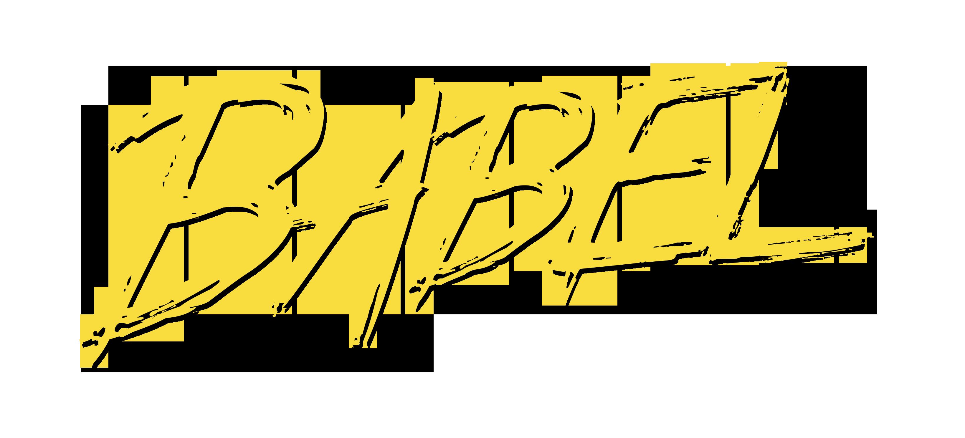 Babel ロゴ