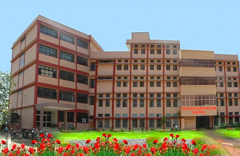 Rattan Professional Education College, Mohali Image