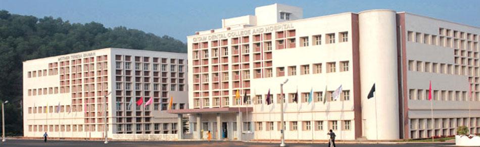 Gitam Dental College and Hospital, Visakhapatnam Image