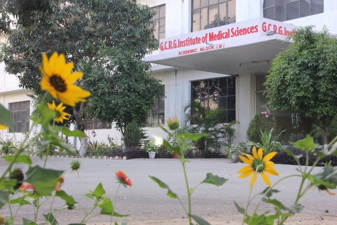 G C R G College Of Nursing, Lucknow Image