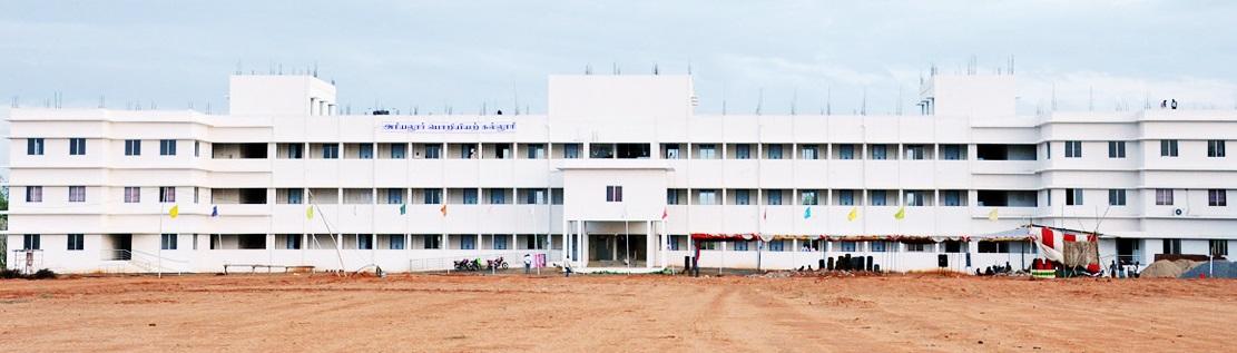 Ariyalur Engineering College