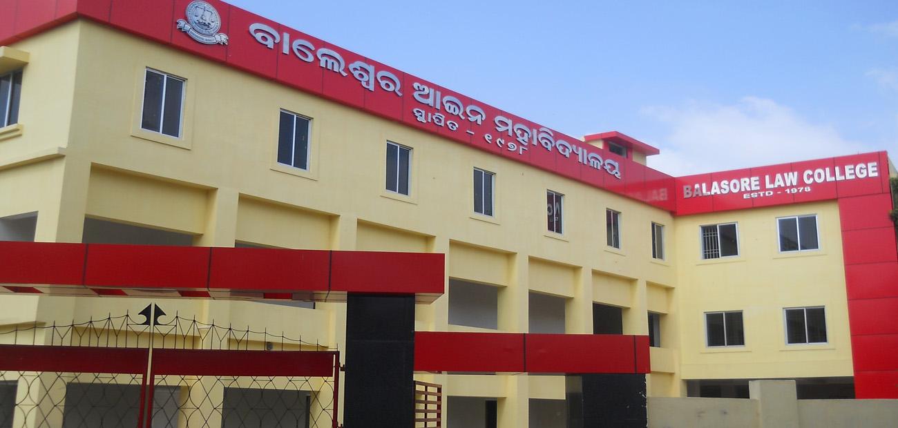 Balasore Law College Image