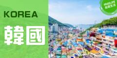 YAHOO拍賣,保羅/自由生活,韓國上網卡