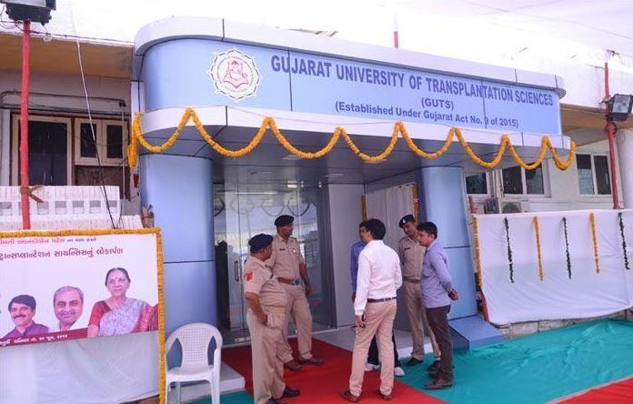 GUTS (Gujarat University of Transplantation Sciences) Image