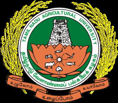 Agricultural College and Research Institute Vazhavachanur, Tiruvannamalai