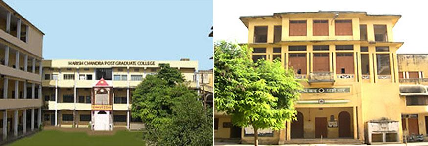Harish Chandra Post Graduate College, Varanasi