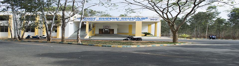 Acharya Patashala Polytechnic