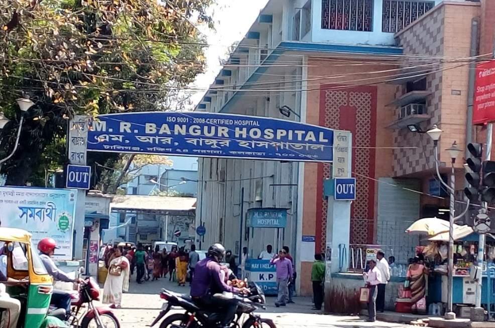M R Bangur Hospital Image