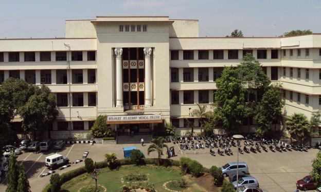 Training College Of Nursing Sassoon General Government, Pune Image