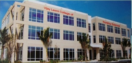 Vijay Laxmi College of Nursing, Gwalior Image