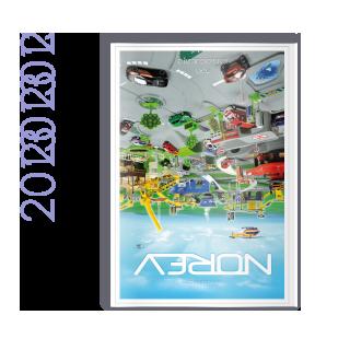Catalogue Norev Jouet 2013