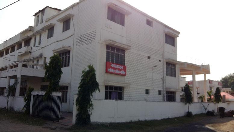 Nandvandan College of Nursing Image