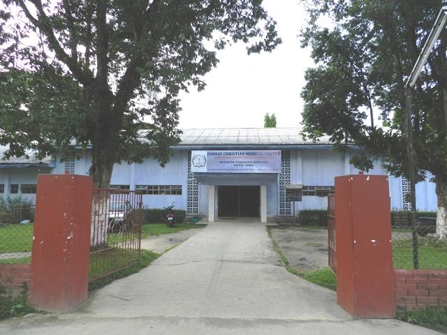 Jorhat Christian Medical Centre School Of Nursing