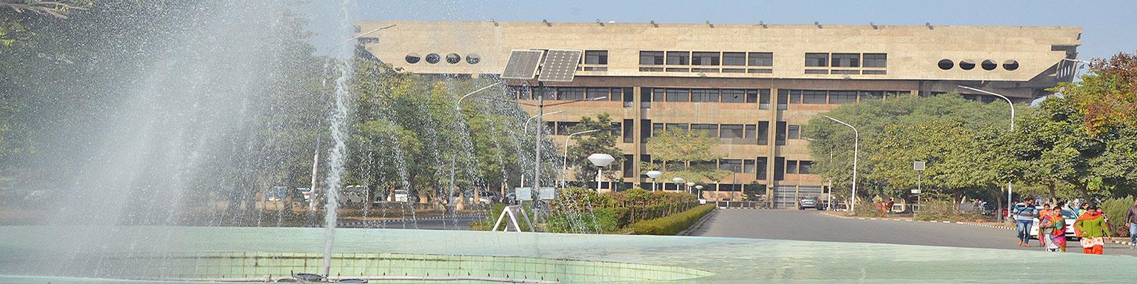 GNDU (Guru Nanak Dev University), Amritsar Image
