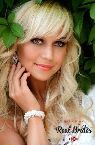 Profile photo Ukrainian bride Irina