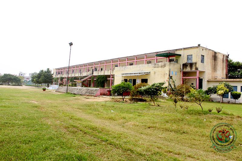 Bhagwan Parshu Ram College, Kurukshetra