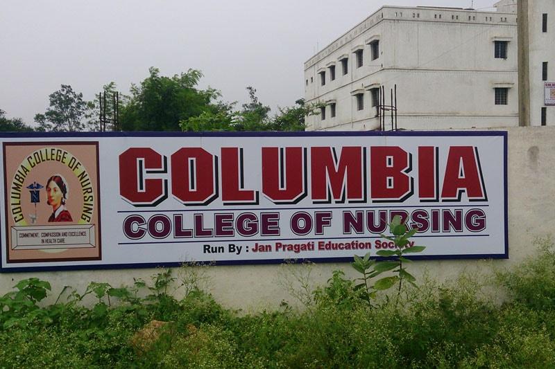 Columbia College Of Nursing Image
