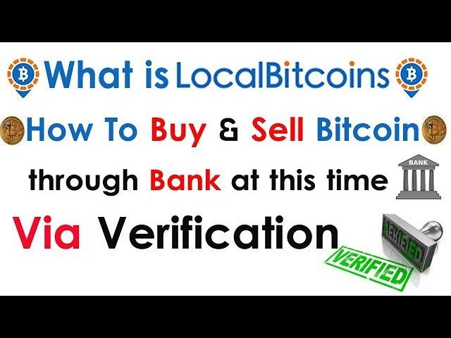 Biggest Bitcoin Transaction