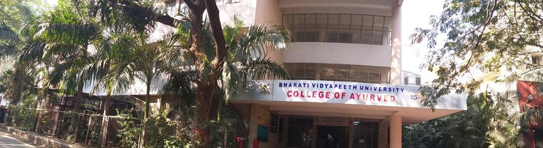 Bharati Vidyapeeth's University, College of Ayurved Image