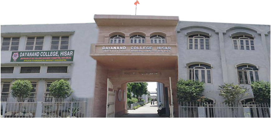Dayanand College, Hisar