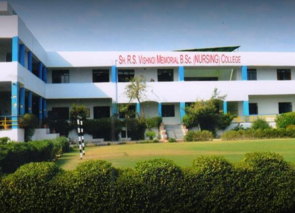 Shree Ram Singh Vishnoi Memorial B. Sc. Nursing College, Jodhpur Image