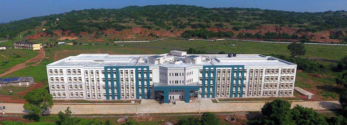 Dr. B.R. Ambedkar University, Srikakulam